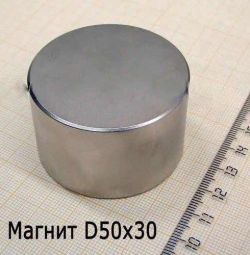Неодимовый магнит 50х30 мм. N42.