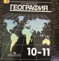 Textbook 10-11 grade geography