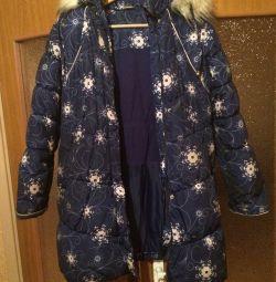 Куртка зима!!!