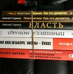 Cărți 100 freca