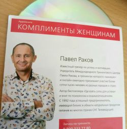 mp3 disc de Pavel Rakova