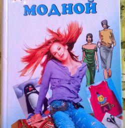 Chizhik, T .; Chizhik, M. Crearea hainelor la modă
