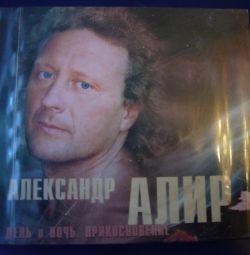 Ses CD'si Alexander Alir, Gündüz ve gece.