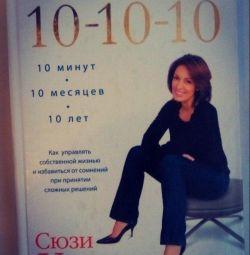 Книги для женщин