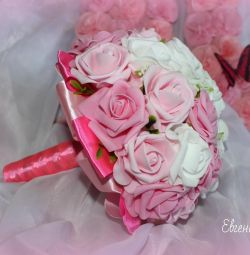Buchet pentru o nunta roz
