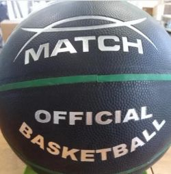 X-Match Basketball Ball No. 7 pvc