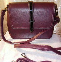 Η νέα τσάντα των γυναικών