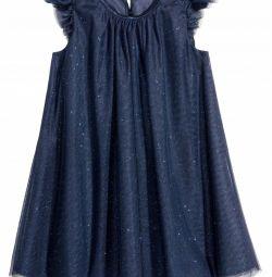 Φόρεμα με πούλιες HM