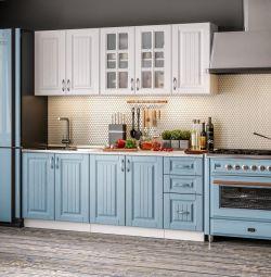 Kitchen Classic 2.0 m