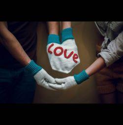 Γάντια, γάντια για εραστές.