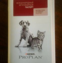 для кішки або собаки