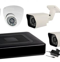 Surveillance kit for a summer residence / business