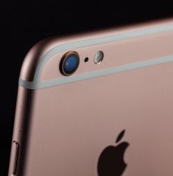 iPhone 7 Pink 32 GB
