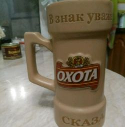 Cana de bere
