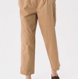 Pants for women new Y.A.S