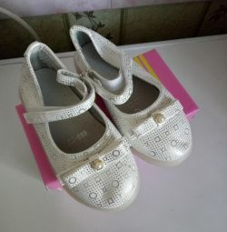 Pantofi r. 26