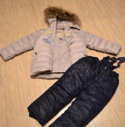 Зимовий костюм трійка з жилеткою Fan Time новий