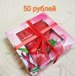 Set cadou