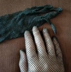 Γάντια ματιών