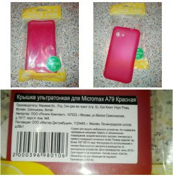 Cover for Micromax A79. New