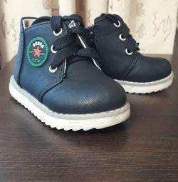 Μπότες