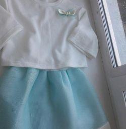 φούστα με μπλούζα