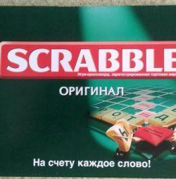 Scrabble Αρχικό παιχνίδι επιτραπέζιο