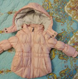 Куртка зима-весна. Новая!