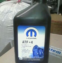 Oil Mopar ATF + 4 MS-9602