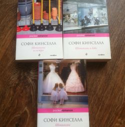 Books Sophie Kinsella Shopaholic