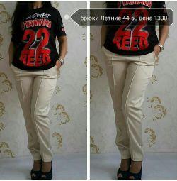 Pantaloni (50)