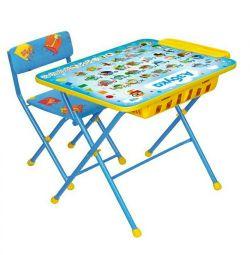 Furniture set Nick ku2p alphabet new