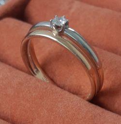 Διαμαντένια δαχτυλίδι χρυσό