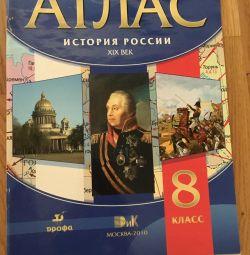 Ιστορία του Άτλαντα της Ρωσίας