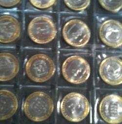 Монеты 10 бим