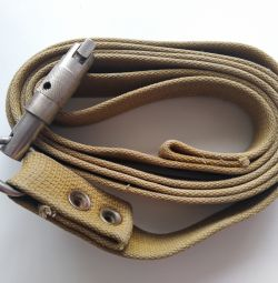 Leash for a power dog, times of the USSR