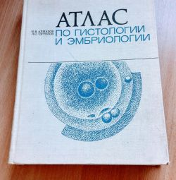 Άτλας ιστολογίας και εμβρυολογίας