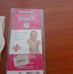 Children's umbilical bandage