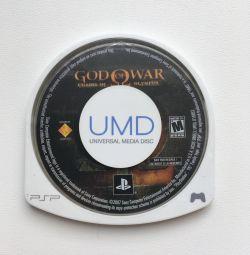 Гра для PSP