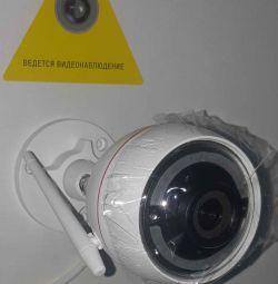 Камера Видеонаблюдения Ростелеком cs-c3w