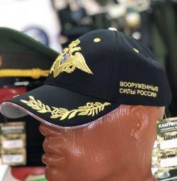 Cap στρατό της Ρωσίας