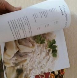 2 Cooking books