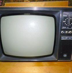 TV Şafağı-307-1