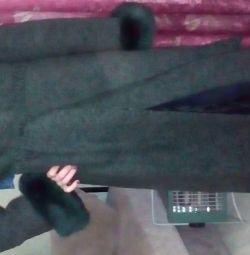 Floor coat + gift