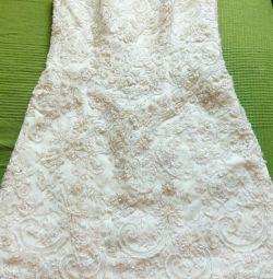 Το χαρούμενο φόρεμά σου