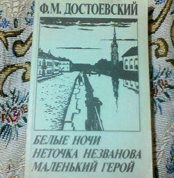 Dostoyevski, Goncharov, Gumilev, Hugo