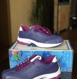 Sneakers new ?