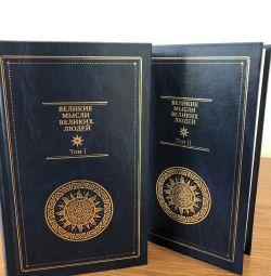 Βιβλίο σε 2 τόμους