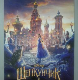 Плакат / афіша / постер Лускунчик