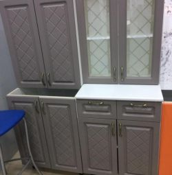 KITCHEN MODENA MDF 1.2 m FROM TCM